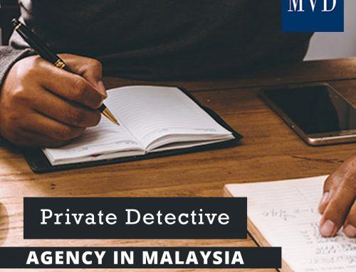 Perks Of Hiring A Private Investigator